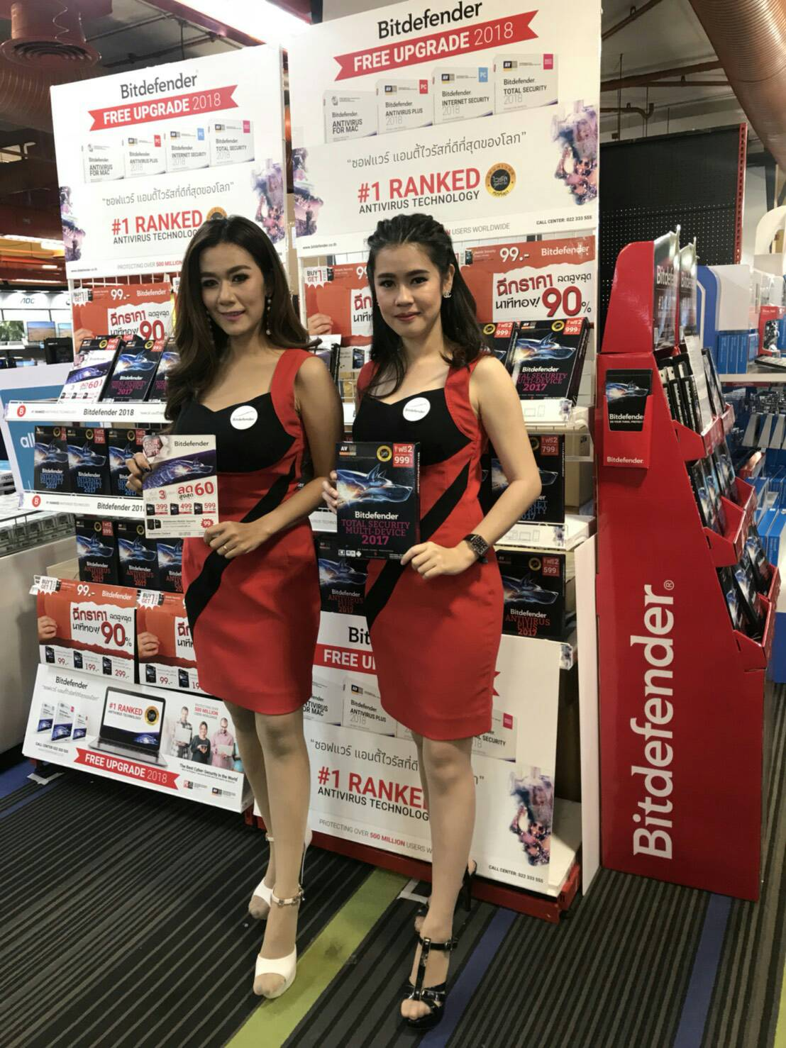 Bitdefender cooperated with Retail Partners to joined in Commart Work on Nov 2-5,2017
