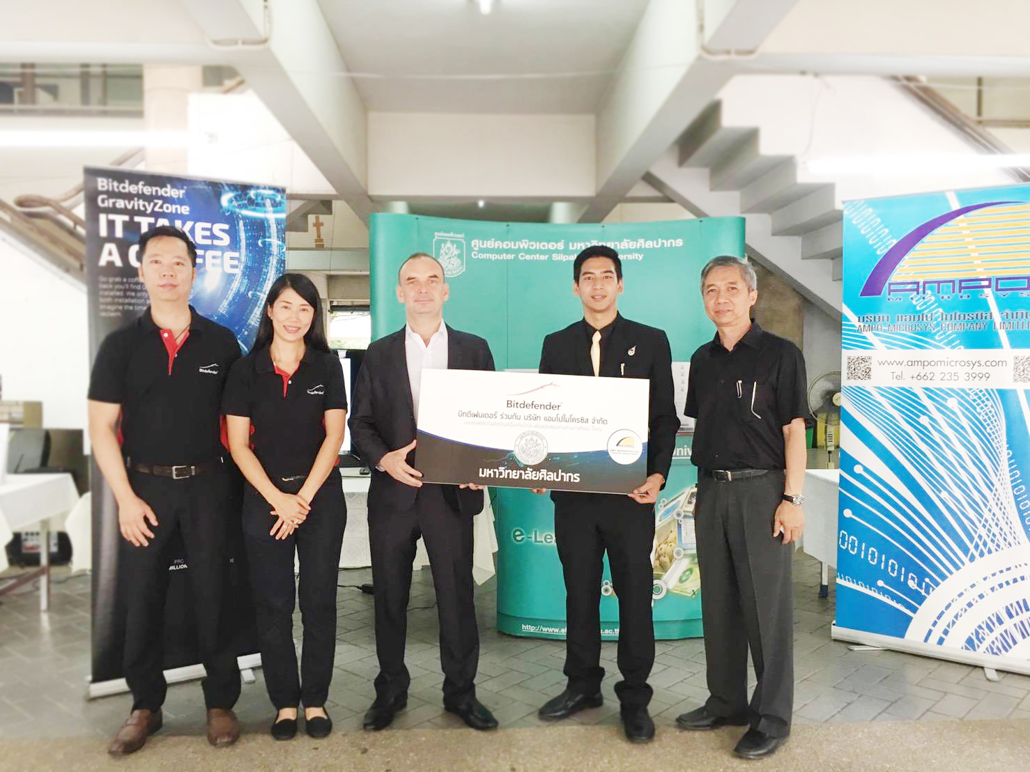 Bitdefender (Thailand), Donation for the Computer Centre of Silpakorn University, Thailand, 28-30 August , 2017