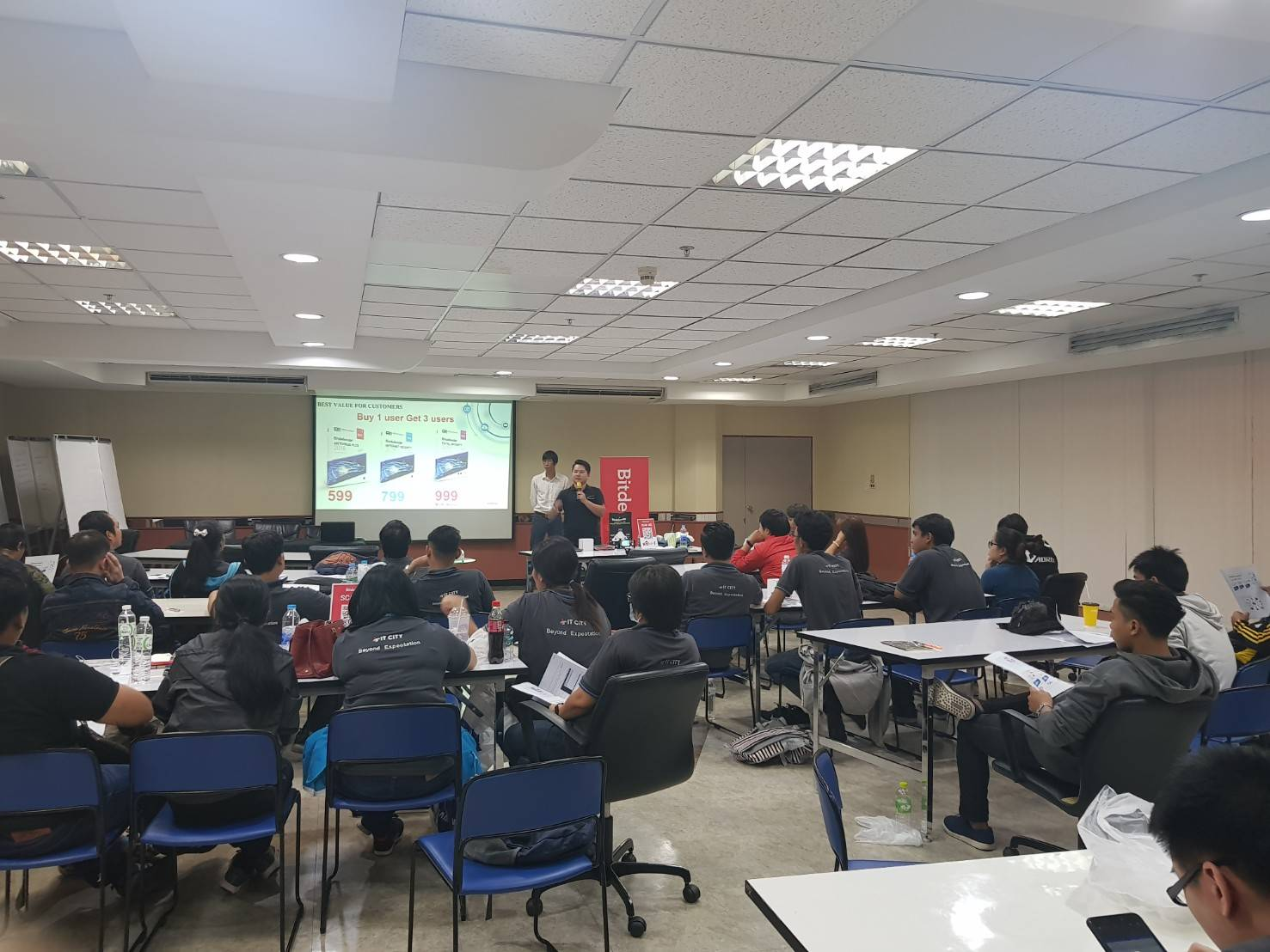 Bitdefender training with IT CITY on August 2018