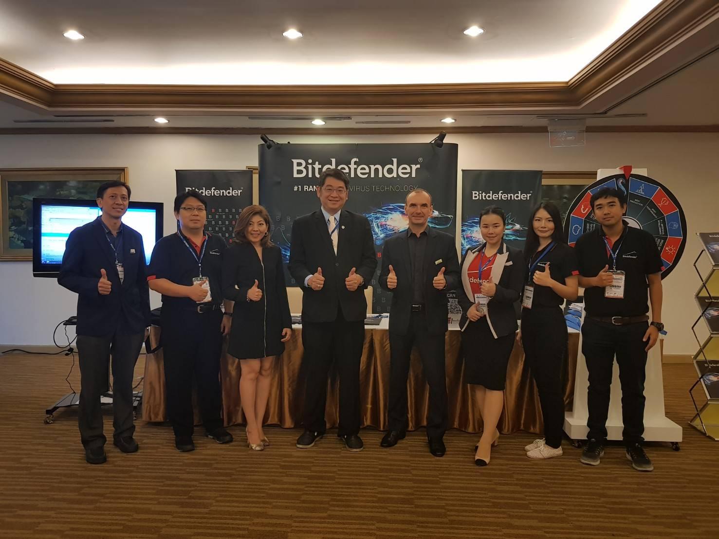 Cyber Leadership Forum 2018 (CLF2018)