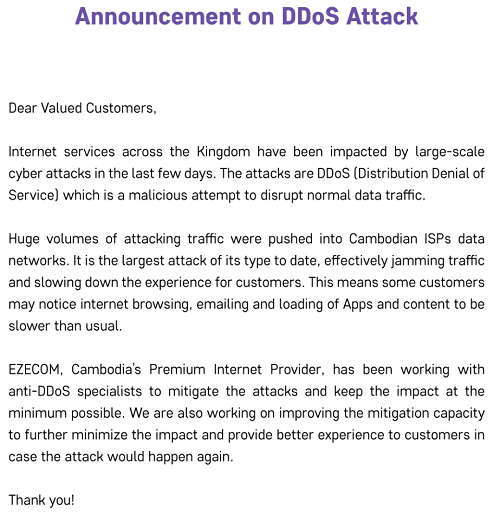 Anti-DDoS specialists announce